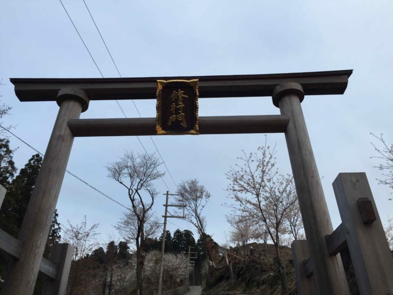 金峯神社の鳥居